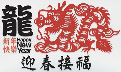 Chinese-New-Year-2012