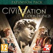Civ-V-Gods-Kings