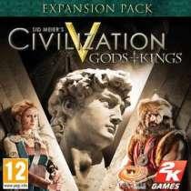 Civ-V-Gods-Kings